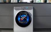 Samsung Home Appliance - Innovation für alle