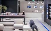 Frankfurt SAMSUNG Flagship Store // Virtual Consultant